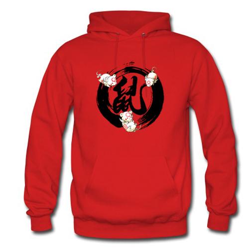 Year of Rat hoodie